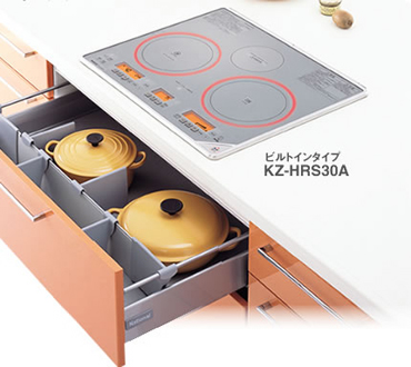 KZ-HRS30A